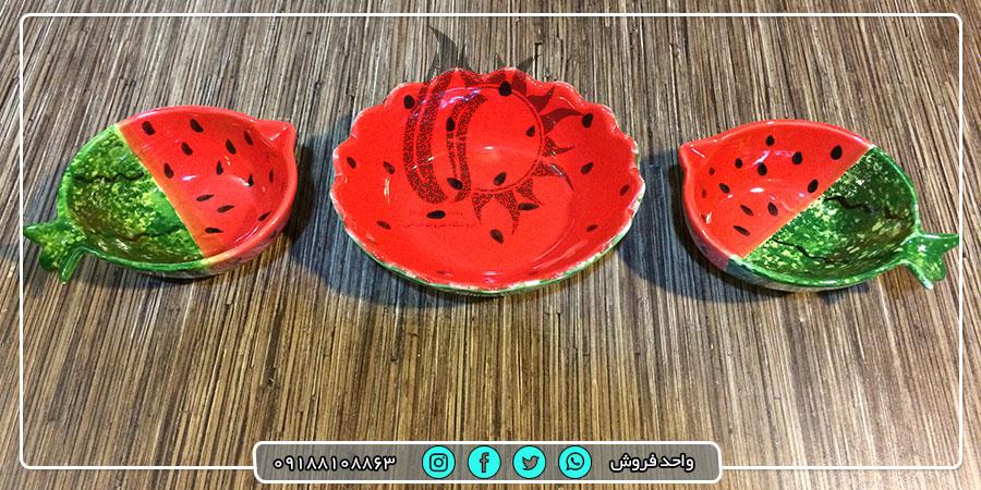 عرضه مستقیم انواع ظروف سرامیکی برای شب یلدا
