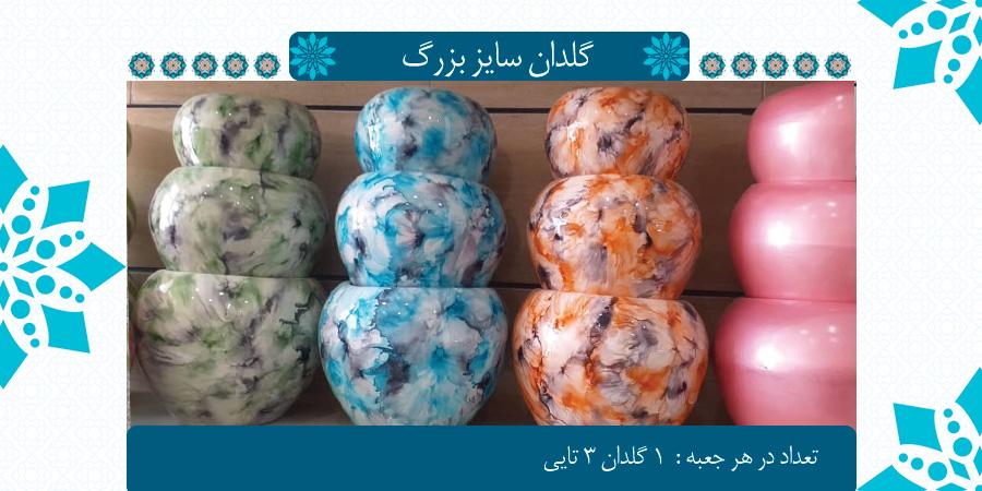 فروش عمده و تکی گلدان های سرامیکی با قیمت ارزان