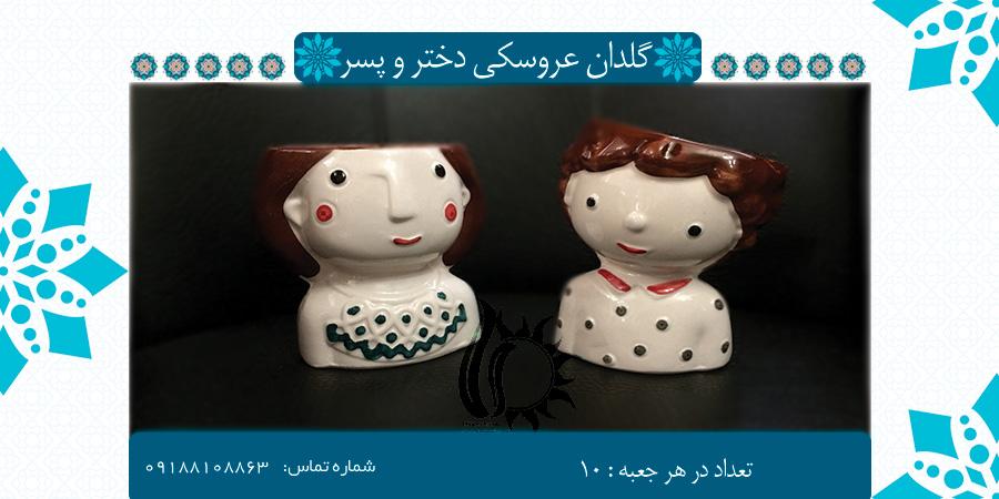 فروش گلدان های فانتزی رومیزی از تولیدی