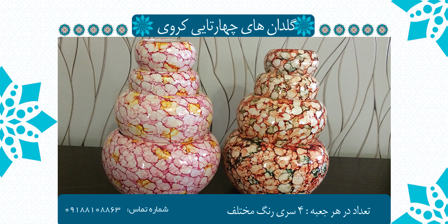 فروش قیمت مناسب گلدان های سرامیکی رنگی