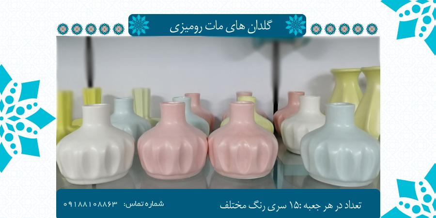 خرید اینترنتی گلدان های فانتزی رومیزی از تولیدی